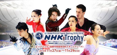 NHK2015_gara