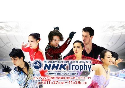 Neveitaliaより「羽生結弦、NHK杯2度目の優勝を狙う」