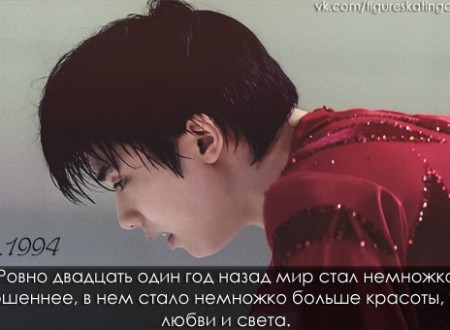 Sport.ruより「ロシアのファンが羽生結弦について思うこと(その1)」