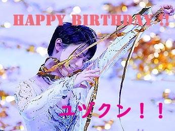 イタリアフォーラムより「Happy Birthdayユヅクン!!!」