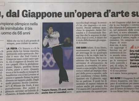Gazzetta dello Sportより「羽生、日本からやってきたスケート靴を履いた芸術」