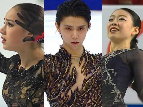 OA Sportより「フィギュアスケートISUグランプリ大会アサイン発表」