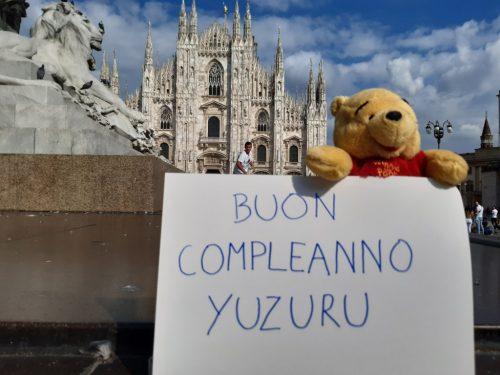 Sportlandiaより「お誕生日おめでとう、ユヅル!」