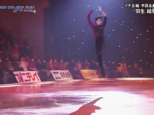 EleC's Worldより「BalleticYuzu 04 – ポジション5番のディレイドアクセル?」