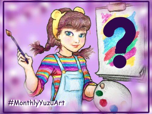 ユヅリーテ達の月刊ユヅアート~#MonthlyYuzuArt